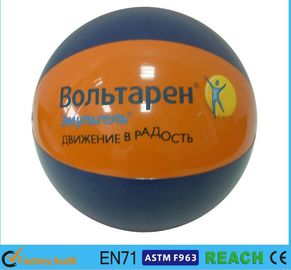 China Rainbow Printing Inflatable Beach Ball Diameter 24 Inch With CE EN71 supplier